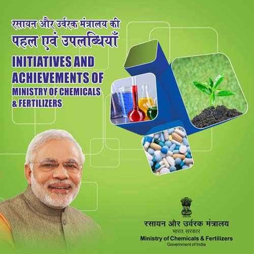 Initiatives and Achievement of Ministry of Chemical and Fertilizer