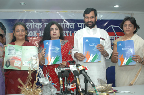 The Union Minister for Steel, Chemicals and Fertilizers, Shri Ram Vilas Paswan releasing a souvenir of the NGO Udayan Care in New Delhi on August 15, 2006