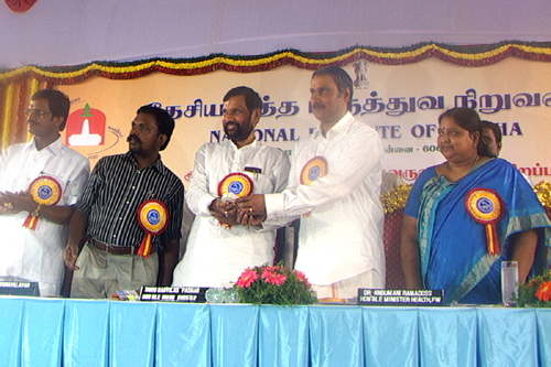 The Union Minister of Chemicals & Fertilizers and Steel, Shri Ram Vilas Paswan opening guest house and PG hostel at National Institute of Siddha, in Chennai on October 25, 2008. The Union Minister for Health and Family Welfare, Dr. Anbumani Ramadoss and Minister of State for Health and Family Welfare, Smt. Panabaka Lakshmi are also seen