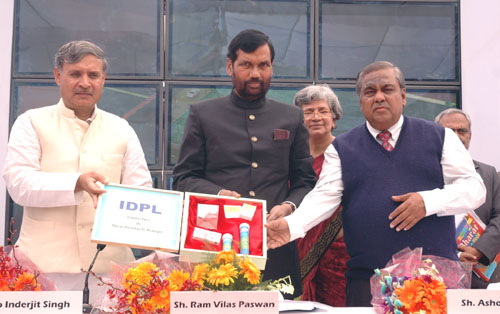 The Union Minister of Chemicals & Fertilizers and Steel, Shri Ram Vilas Paswan launching the New Products, at the foundation stone laying ceremony of the new State of Art Cephalosporin Block at IDPL Gurgaon Plant, in Gurgaon, Haryana on February 20, 2009. The Minister of State for Defence Production, Rao Inderjit Singh and the Secretary (Pharma), Shri Ashok Kumar are also seen