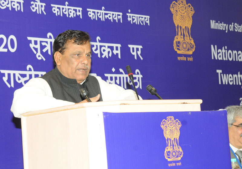 Minister of State for Chemicals and Fertilizers, Shri Srikant Kumar Jena addressing at the inauguration of the National Level Review Meeting of Twenty Point Programme with States/UTs and Central Nodal Ministries, in New Delhi on February 27, 2013