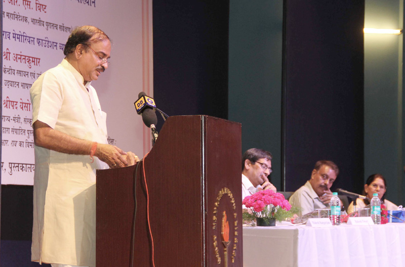 The Union Minister for Chemicals and Fertilizers, Shri Ananthkumar addressing at the inauguration of the First Dr. S. R. Rao Memorial Foundation Lecture, in New Delhi on July 01, 2014