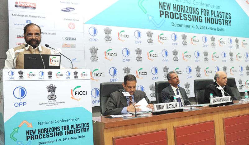 "The Minister of State for Chemicals & Fertilizers, Shri Hansraj Gangaram Ahir addressing at the inauguration of the conference on ""New Horizons for Plastics Industry"", organised by the FICCI, in New Delhi on December 08, 2014"