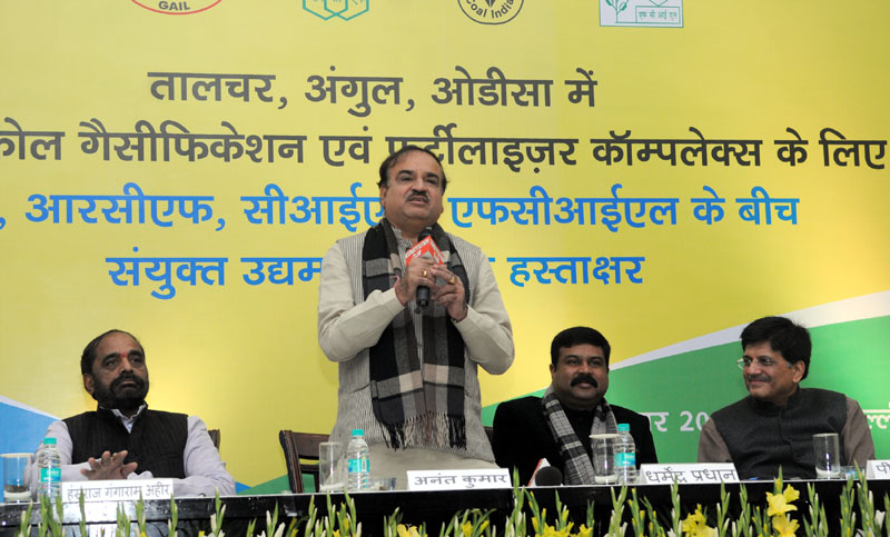 The Union Minister for Chemicals and Fertilizers, Shri Ananthkumar addressing at the signing ceremony of the Joint Ventures Agreements for the Integrated Coal Gasification cum Fertilizer and Ammonium Nitrate complex, at Talcher, in Odisha between RCF, GAIL, CIL and FCIL, in New Delhi on December 24, 2014. The Minister of State (Independent Charge) for Petroleum and Natural Gas, Shri Dharmendra Pradhan, the Minister of State (Independent Charge) for Power, Coal and New and Renewable Energy, Shri Piyush Goyal