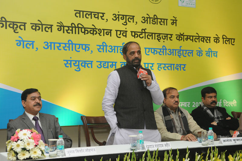The Minister of State for Chemicals & Fertilizers, Shri Hansraj Gangaram Ahir addressing at the signing ceremony of the Joint Ventures Agreements for the Integrated Coal Gasification cum Fertilizer and Ammonium Nitrate complex, at Talcher, in Odisha between RCF, GAIL, CIL and FCIL, in New Delhi on December 24, 2014. The Union Minister for Chemicals and Fertilizers, Shri Ananthkumar and the Minister of State (Independent Charge) for Petroleum and Natural Gas, Shri Dharmendra Pradhan are also seen.
