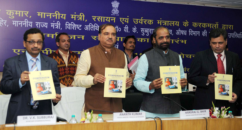 The Union Minister for Chemicals and Fertilizers, Shri Ananthkumar releasing the 'NPPA Compendium-2015', in New Delhi on March 12 2015. The Minister of State for Chemicals & Fertilizers, Shri Hansraj Gangaram Ahir is also seen.