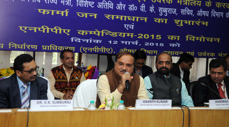 The Union Minister for Chemicals and Fertilizers, Shri Ananthkumar addressing at the launch of the 'Pharma Jan Samadhan', in New Delhi on March 12 2015. The Minister of State for Chemicals & Fertilizers, Shri Hansraj Gangaram Ahir is also seen.