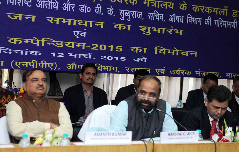The Minister of State for Chemicals & Fertilizers, Shri Hansraj Gangaram Ahir addressing at the launch of the 'Pharma Jan Samadhan', in New Delhi on March 12 2015. The Union Minister for Chemicals and Fertilizers, Shri Ananthkumar is also seen.