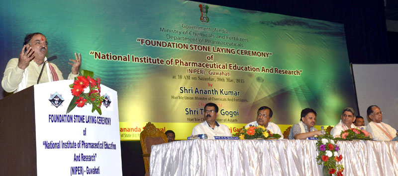 The Union Minister for Chemicals and Fertilizers, Shri Ananth Kumar addressing at the foundation stone laying ceremony of the National Institute of Pharmaceutical Education and Research, in Guwahati on May 30, 2015. The Chief Minister of Assam, Shri Tarun Gogoi and other dignitaries are also seen.