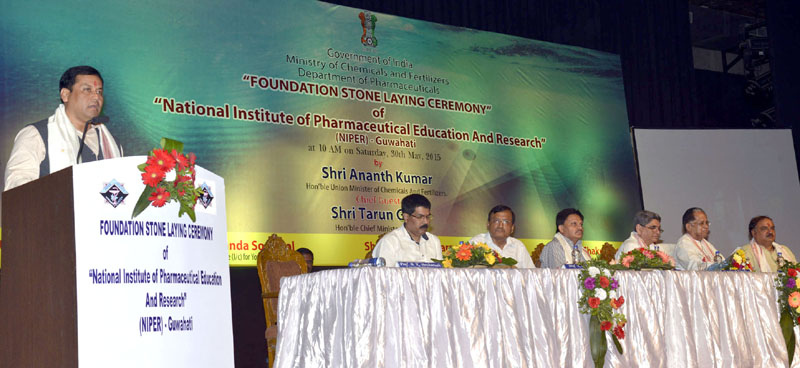 The Minister of State for Youth Affairs and Sports (Independent Charge), Shri Sarbananda Sonowal addressing at the foundation stone laying ceremony of the National Institute of Pharmaceutical Education and Research, in Guwahati on May 30, 2015. The Chief Minister of Assam, Shri Tarun Gogoi, the Union Minister for Chemicals and Fertilizers, Shri Ananth Kumar and other dignitaries are also seen.