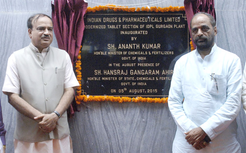 The Union Minister for Chemicals and Fertilizers, Shri Ananth Kumar inaugurated the Modernized Tablet Section of Indian Drugs & Pharmaceuticals Limited (IDPL), Gurgaon Plant, in Gurgaon, Haryana on August 05, 2015. The Minister of State for Chemicals & Fertilizers, Shri Hansraj Gangaram Ahir is also seen.
