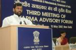 The Union Minister of Chemicals & Fertilizers and Steel, Shri Ram Vilas Paswan delivering the keynote address at the Third Interactive Session with the Pharmaceutical Advisory Forum to discuss Price and Availability of medicines, in New Delhi on May 15, 2007