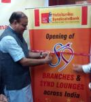 The Union Minister for Chemicals and Fertilizers, Shri Ananthkumar opening 89 branches in different parts of South India and also unveiled 5 new products, at the 89th Foundation Day celebrations of Syndicate Bank, in New Delhi on October 20, 2014.