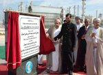 The Minister for National Economy and Finance, Sultanate of Oman Mr.Ahmed Bin Abdul Nabi Macki inaugurated the Oman India Fertilizer Project (OMIFCO) in the presence of the Union Minister of Chemicals & Fertilizers and Steel Shri Ram Vilas paswan, at sur in Oman on January 28,2006